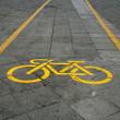 Генплан ответил на критику по велодорожкам. Изображение № 2.
