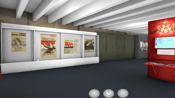 Московские музеи начали оцифровывать. Изображение № 13.