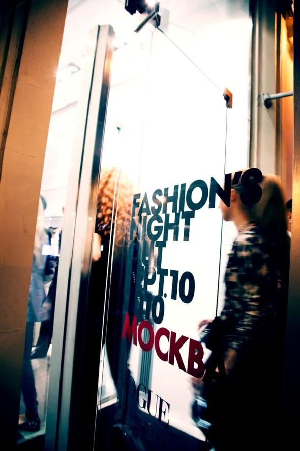 В Москве в третий раз пройдет Fashion's Night Out. Изображение № 3.