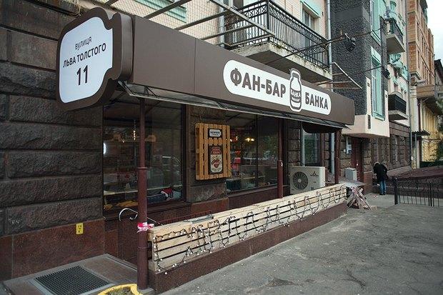 Испанский немецкий: Кафе и бары Киева. Изображение № 12.