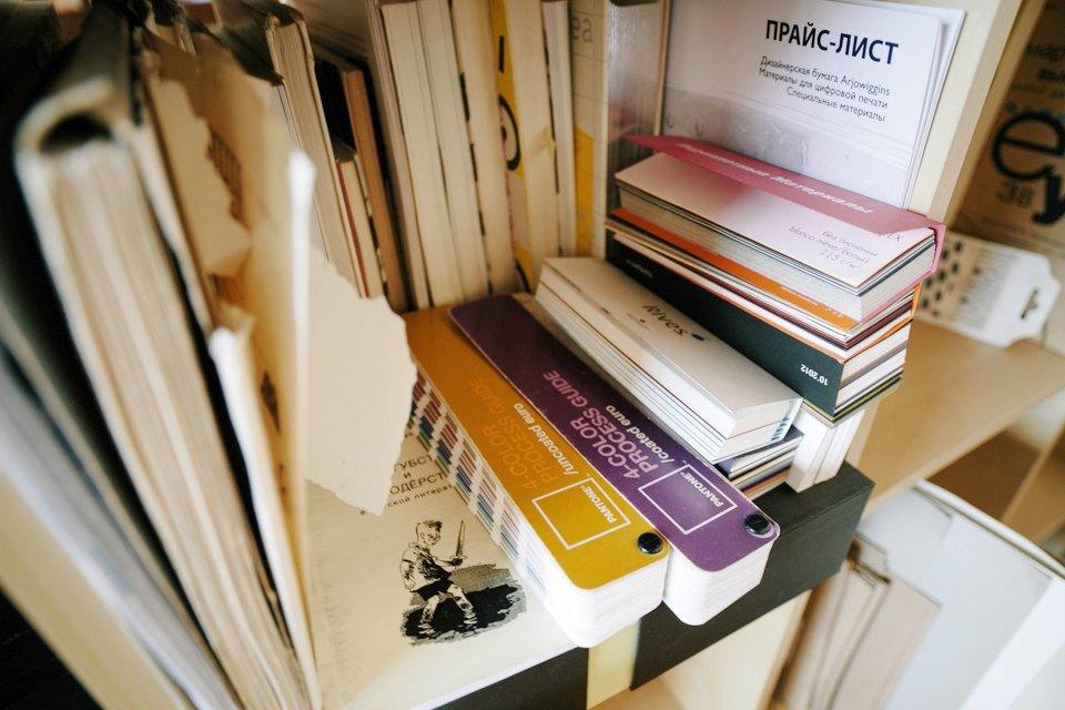 Офис дизайн-бюро «Щука» с усами на стенах. Изображение № 21.